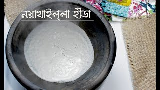 semolina pitha recipes