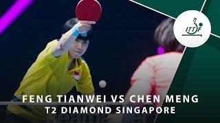 Feng Tian Wei vs Chen Meng   T2 Diamond Singaopore (R16)