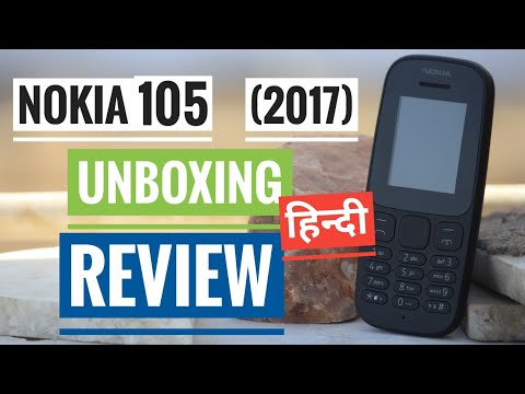 Nokia 105 (2017) Dual Sim Unboxing & Review In Hindi