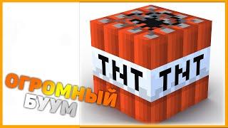 Minecraft. Играющий игры. Подрыв шахты. Игры онлайн бесплатно. Игры CitCap
