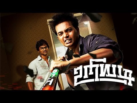 Uriyadi Movie | Tamil Movie Action Scenes | Uriyadi Action Scenes | Uriyadi Mass Scenes | Uriyadi