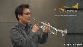 트럼펫터 입문 강좌 제 1강 (트럼펫의 구조와 원리)
