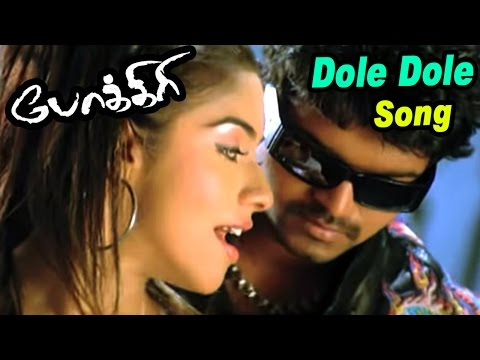Pokkiri | Scenes | Dole Dole Than Video Song | Pokkiri Video Songs | Vijay | Asin | Vijay Dance