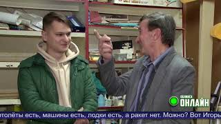 Новости Обнинска 06.10.2021.