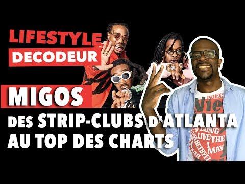 Migos - Des strips-clubs d'Atlanta au Top des Charts - LSD #26