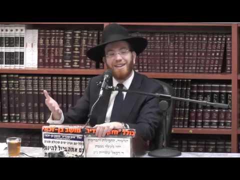הרב יעקב סיני  : הלכות תלמוד תורה .