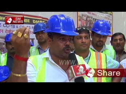 DMRC (Delhi Metro Rail Corporation) के लोगो को नहीं मिल रही सैलरी