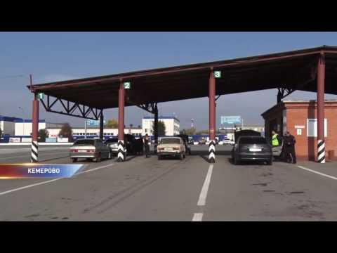 В Кемерово водителям выдают госзнаки других регионов