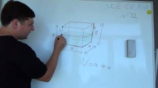 Задача №32. Алгебра 7 класс Макарычев.