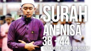 Surah An-Nisā' 38 - 44 (Ramadan 1436H) -  Imam Muda Mujahid Bin Suhaimi ᴴᴰ