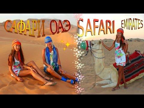 Видео Солнце море пляж голые женщины фото