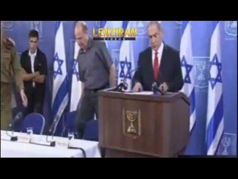 Benjamin Netanyahu ordered massive attack on Gaza