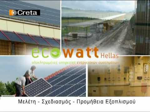 Ecowatt Hellas Ltd Renewable Energy Sources