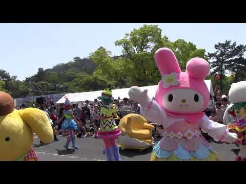 第70回丸亀お城まつり サンリオスペシャルパレード撮影