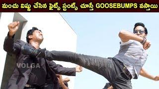 Vishnu Manchu Most Powerful Power Pack Popular Action Scenes    Telugu Back 2 Back Action Scenes