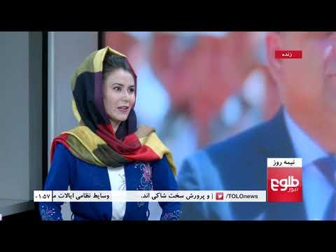 NIMA ROOZ: Interior Minister Vows to Fight Corruption