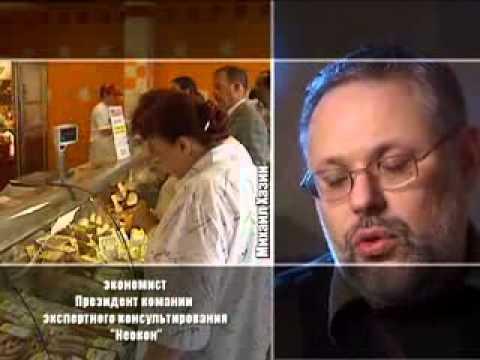 Лучшие курсы валют в банках Беларуси на сегодня - Vkurse