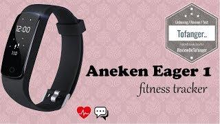 Aneken Eager1: показує, підключений, трекер активності, фітнес ( Aneken Eager 1 )