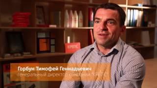 видео «Деловой Петербург» (№172 от 25.10.2010г.)