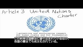 人権とは? (OHCHR: 国連人権高等弁務官事務所)