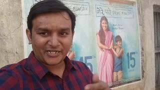 #MerePyarePrimeMinister| #MerePyarePrimeMinisterMovieReview| Anjali Patil, Om Kanojiya