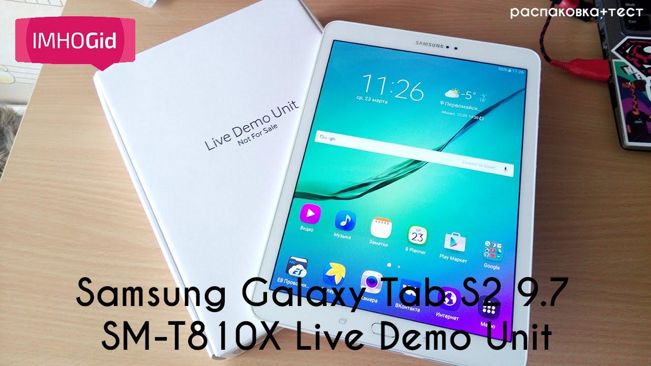 Tastatura Samsung Galaxy Tab 2 7.0 P3100 - P3110 (Wireless .