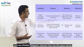 18. PUBLIC ACCOUNTS COMMITEE | LET'S REVISE SERIES | INDIAN POLITY | NEO IAS