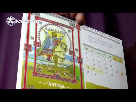 Зороастрийский гороскоп по годам (календарь Зенд-Авесты)