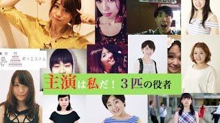 4月7日(金)19時〜20時 放送開始です! MC 高橋里彩子・瀬里奈・...