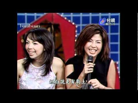 張惠妹VS.許茹芸 偶像大對抗(上) 姐妹 如果雲知道 五燈獎畫面