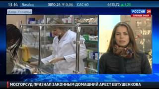 Порошенко огласит план развития Украины до 2020 года