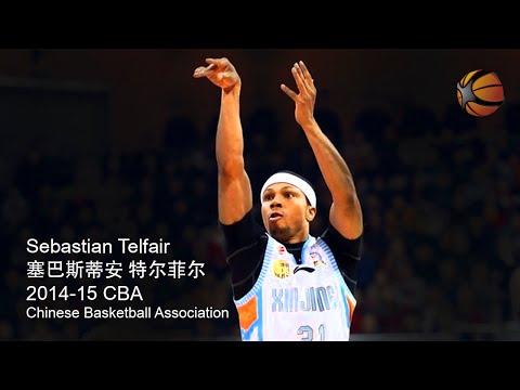 Sebastian Telfair China 2014-15 CBA | Full Highlight Video [HD]