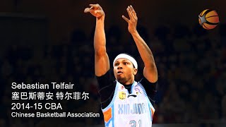 Sebastian Telfair China 2014-15 CBA | Full Highlight Video [HD]