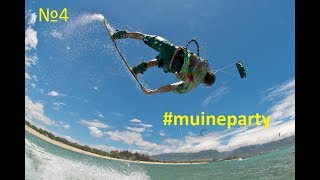 #muineparty №4 Kiteserfing