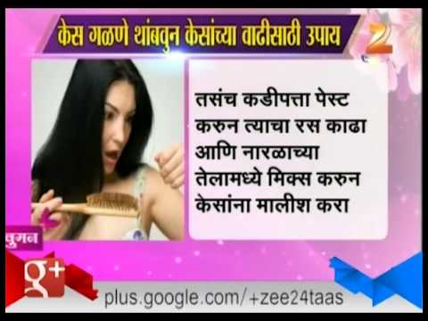 Smart Women : Smart Tips To Stop Hair Fall 20th February 2015