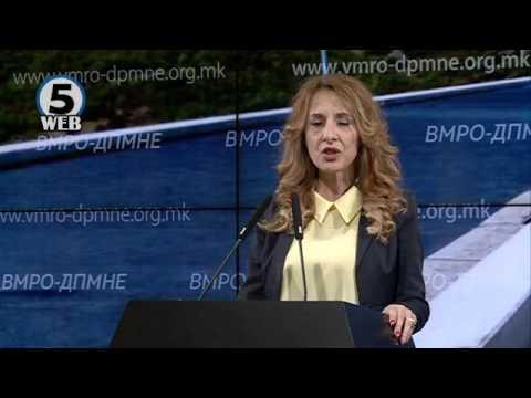 ВМРО-ДПМНЕ: Изградбата на автопатот Демир Капија-Смоквица се кочи од банални причини