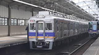 南海電車 天下茶屋駅