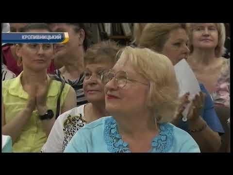 Канал Кіровоград: Піаністка