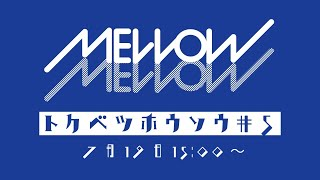 2020.07.29 Release5th Single「最高傑作」 Music Video https://www.youtube.com/watch?v=HJbc1fN2olU <初回限定盤A> TECI-728/価格¥1636+税/ ...