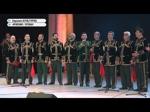 45 лет танца! Юбилей ансамбля «Акунк» из Армении
