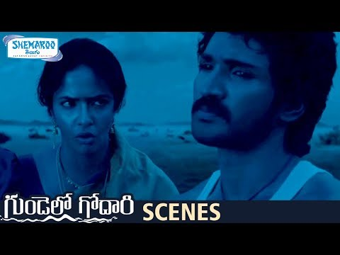 Lakshmi Manchu Questions Aadhi Pinisetty About Taapsee | Gundello Godari Movie Scenes