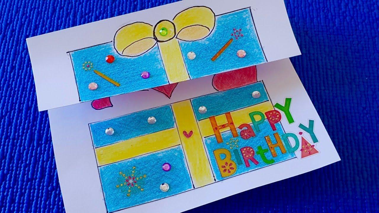 Юсупов открытки, открытка с сюрпризом для мамы