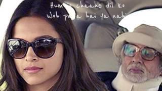 Dheere chalna hai mushkil : Journey song( PIKU)