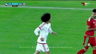 مباراة : عمان 0 - 1 الامارات .. دورة كاس الخليج العربي 23