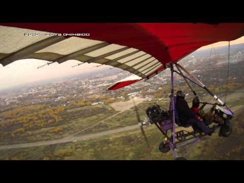 Полет на дельталете , посадка с выключенным двигателем