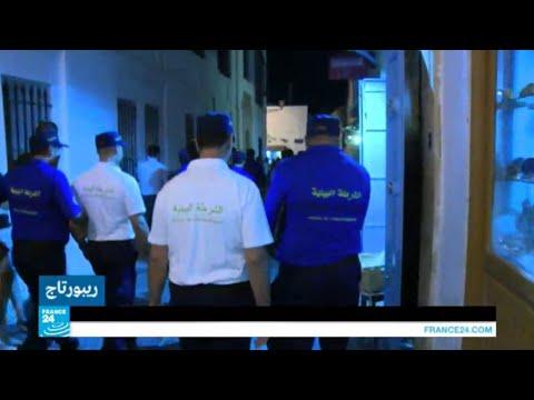ما هي مهام -الشرطة البيئية- في تونس؟  - نشر قبل 1 ساعة