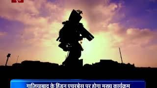 भारतीय वायुसेना का 85वां स्थापना दिवस है आज