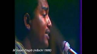 حيدر بورتسودان / مشاعرى 1988