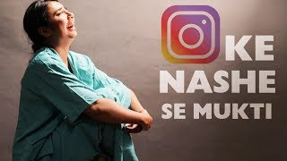 Instagram Ke Nashe Se Mukti | MostlySane