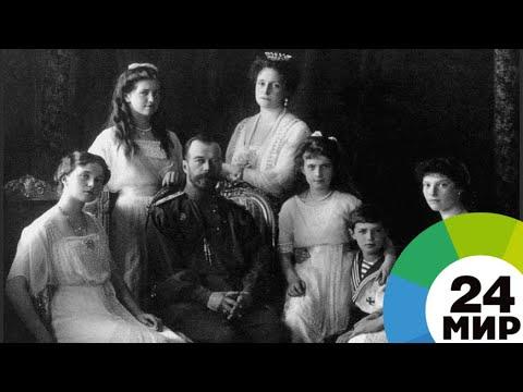 Как убили николая 2 и его семью